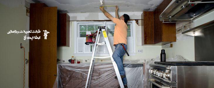 تعمیرات ساختمان | تعمیرات خانه | بازسازی ساختمان