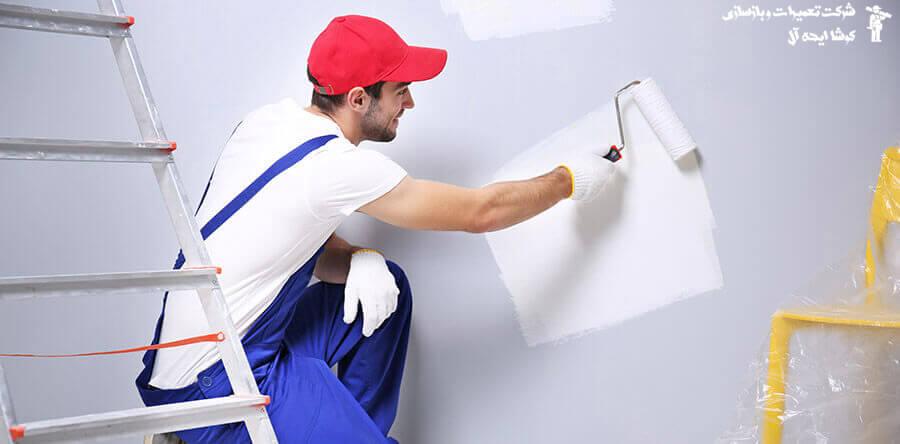 نقاشی ساختمان | بهترین نقاش ساختمان