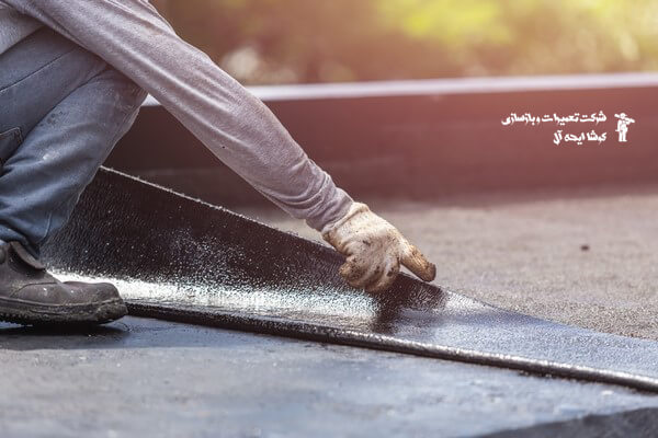 رفع نم ساختمان | ایزوگام سقف خانه