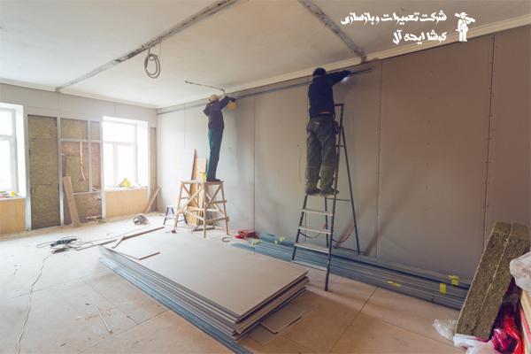 تعمیرات خانه در فرمانیه